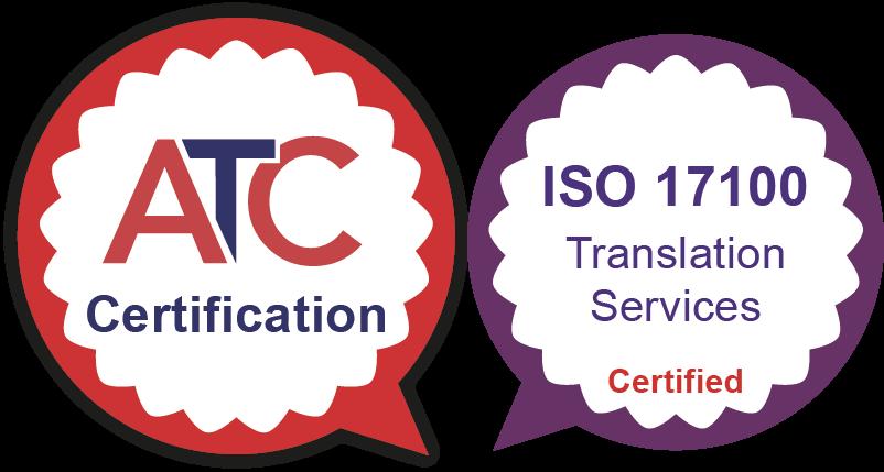 ATCC_17100 CertMark